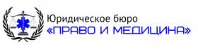 Юридическое бюро (2)
